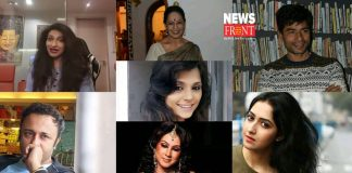 tollywood | newsfront.co