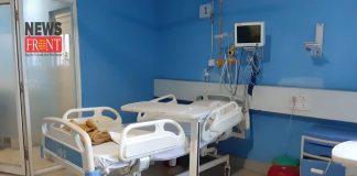 quarantine centre | newsfront.co