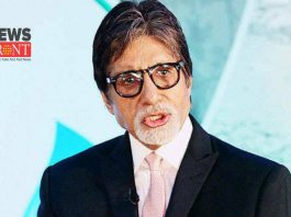Amitabh Bachchan | newsfront.co
