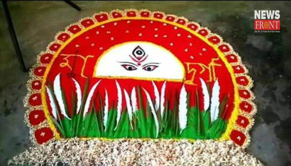 Rangoli | newsfront.co
