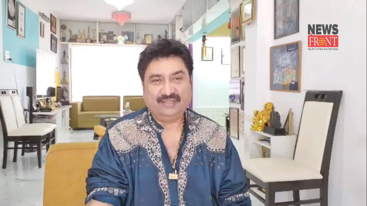 Kumar Sanu | newsfront.co