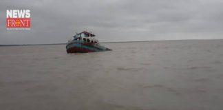 Ship sink | newsfront.co