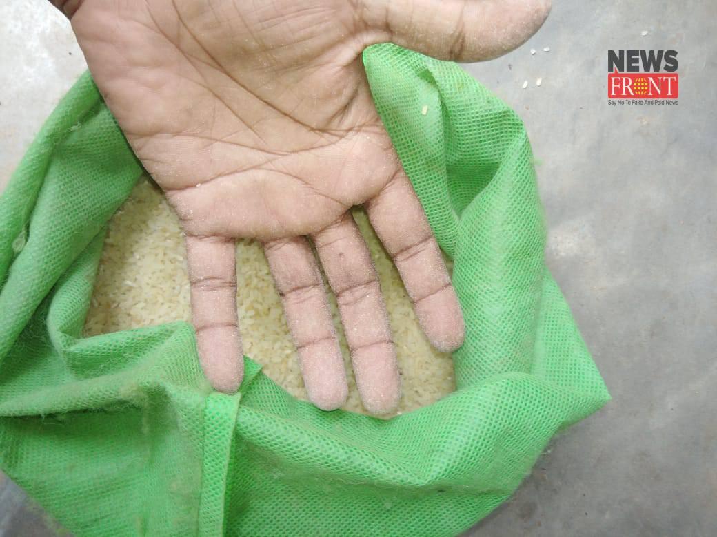 Rice quality | newsfront.co