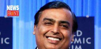 Mukesh Ambani | newsfront.co