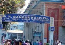 hospital |newsfront.co