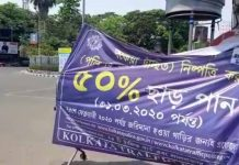 kolkata police fines to loan settlement | newsfront.co