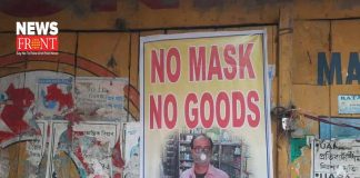 no mask no goods poster | newsfront.co