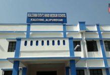 school |newsfront.co