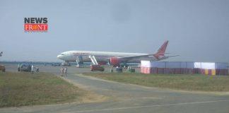AIR INDIA | newsfront.co