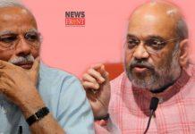 Amit Shah And Narendra Modi | newsfront.co