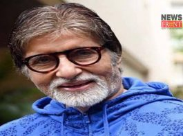 Amitabh Bachchan   newsfront.co