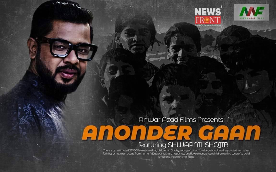Anonder Gaan | newsfront.co