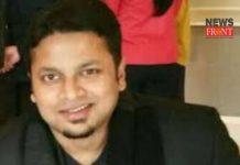 Anupam Hazra | newsfront.co