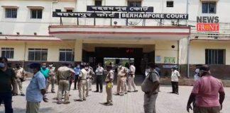 Baharampur Court | newsfront.co