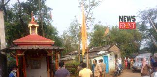 Bajrang bali temple | newsfront.co