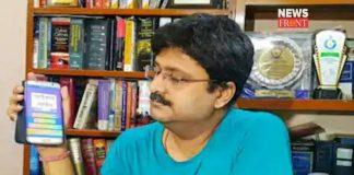 Bivas Chatterjee | newsfront.co