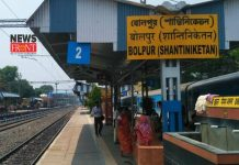 Bolpur station | newsfront.co