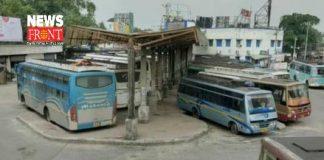 Bus terminal   newsfront.co