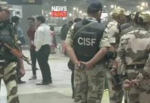 CISF | newsfront.co
