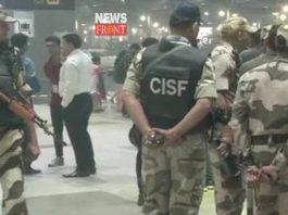 CISF | newsfront.co