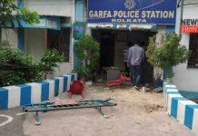 Garfa Police station | newsfront.co