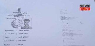 Identity Card | newsfront.co