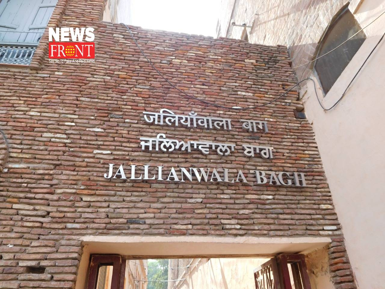 Jallianwala Bagh | newsfront.co