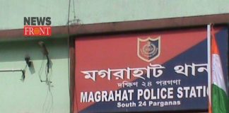 Magrahat police station | newsfront.co