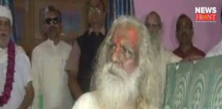 Mahanta Nrita Gopal Das   newsfront.co