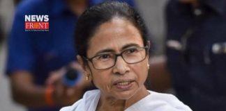 Mamta Banerjee   newsfront.co