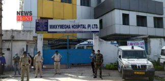 Mikkymegha hospital   newsfront.co