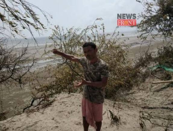 Mousuni island | newsfront.co