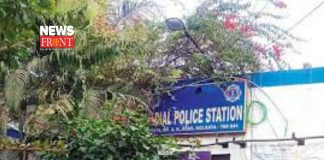 Nadial police station | newsfront.co