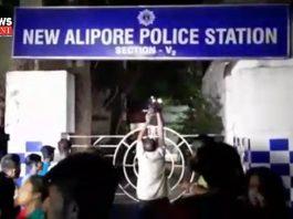 New Alipor Police station | newsfront.co