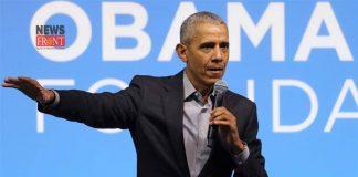 Obama   newsfront.co