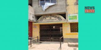Panchayat office   newsfront.co