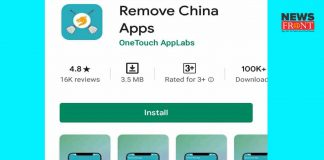 Removed China Apps | newsfront.co