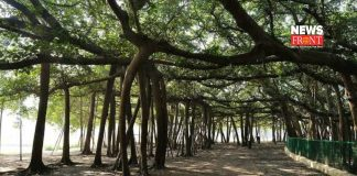 Shibpur Botanical Garden   newsfront.co