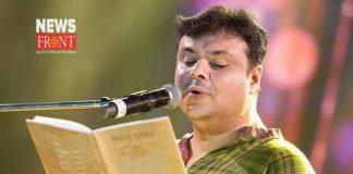 Sujoy Chatterjee | newsfront.co