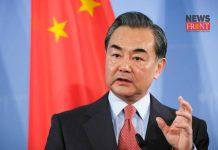 Wang E | newsfront.co