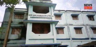 bamacharan vidyapith | newsfront.co