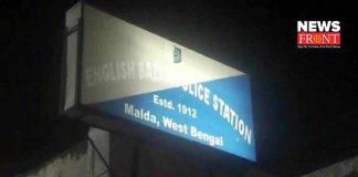 english bazar police station | newsfront.co