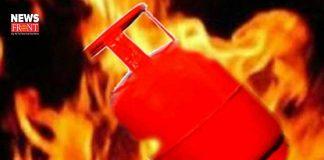 gas cylinder blast | newsfront.co