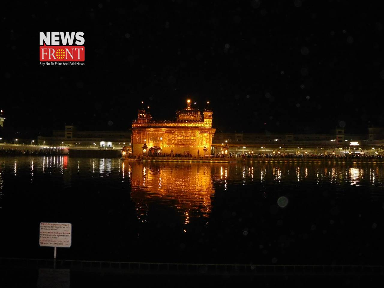 golden temple | newsfront.co