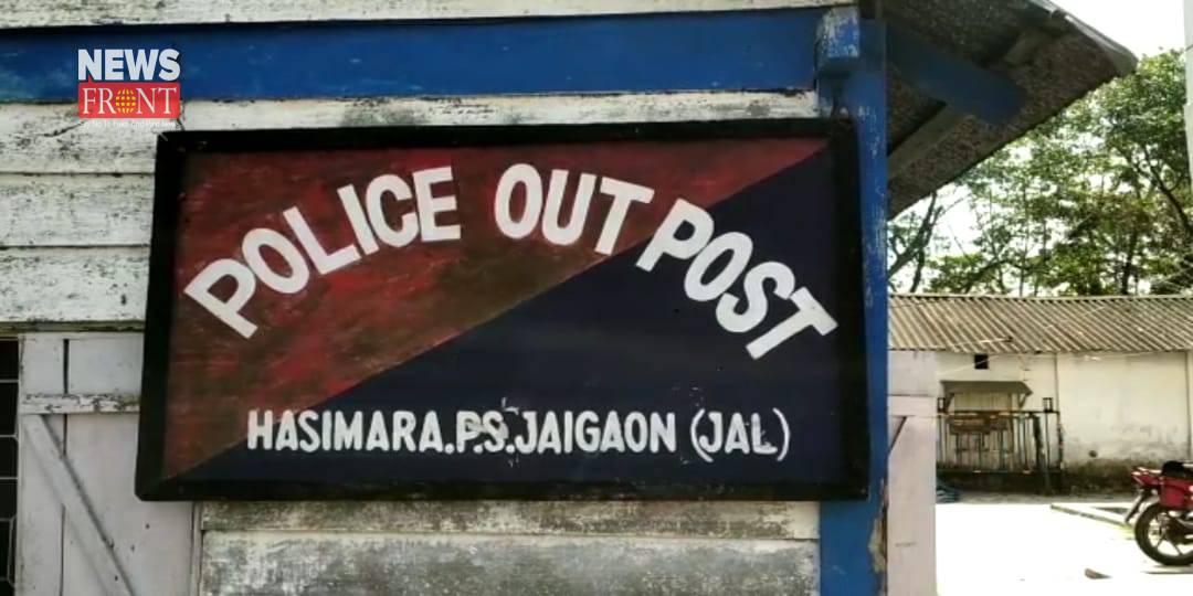 hasimara police | newsfront.co