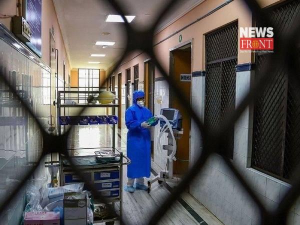 Hospital   newsfront.co