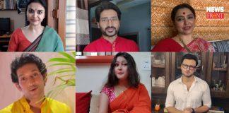 jalsha family | newsfront.co