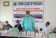 lions club | newsfront.co