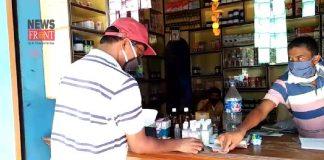 medicine shop   newsfront.co