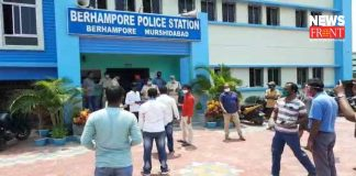 baharampur police station   newsfront.co